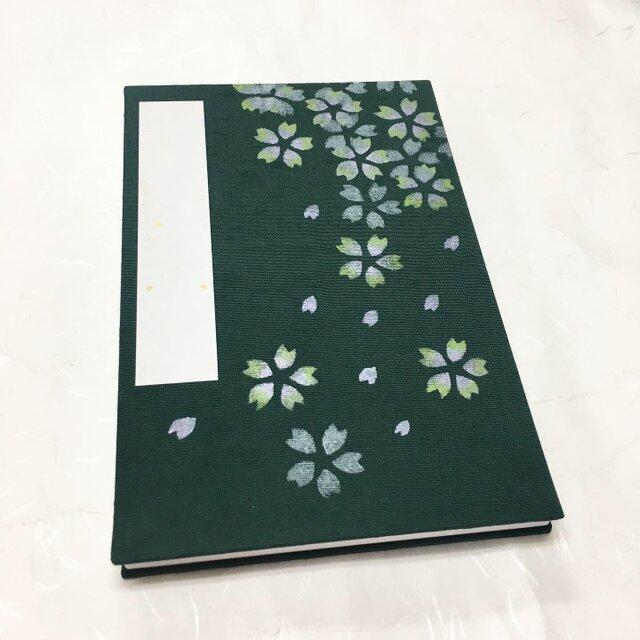深緑色 桜の花/御朱印帳【大】の画像1枚目