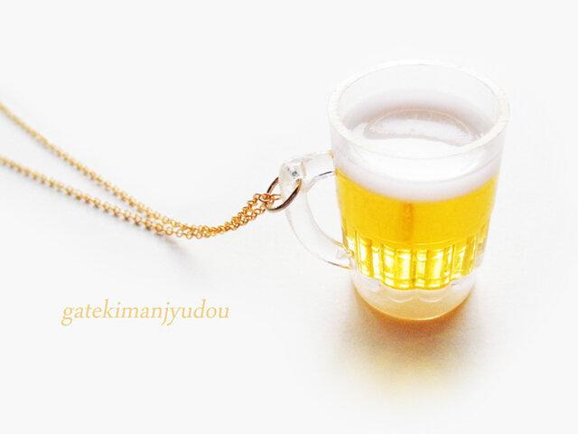 ビールの大ジョッキネックレス【長さ変更可】の画像1枚目