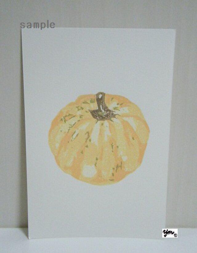 葉書〈かぼちゃ-1〉の画像1枚目