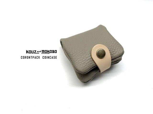 ▲CORONT さらりと気持ちの良い灰色「コロント コインケース」ふっくらボディー(CPC-HHW)の画像1枚目
