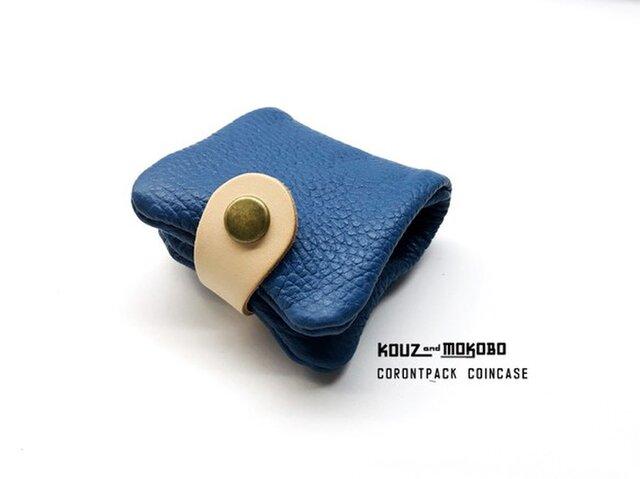 ▲CORONT 爽快な気分にさせてくれるさわやかな青「コロント コインケース」メンズライクOK(CPC-TTW)の画像1枚目
