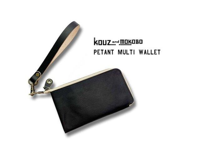 ▲PETANT マットな風合いのスミクロブラック「ペタントマルチ 財布」オンオフOK(PMW-KKKK-K)の画像1枚目