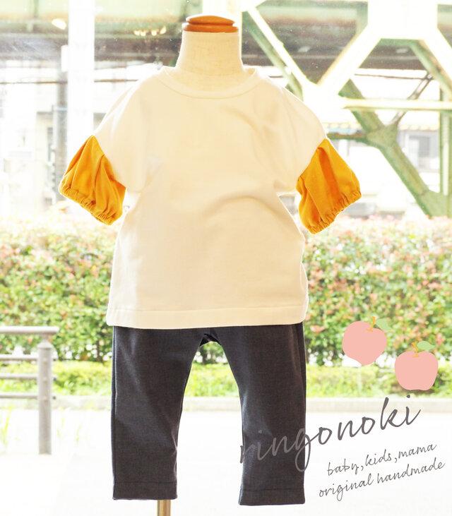 黄色パフスリーブTシャツの画像1枚目