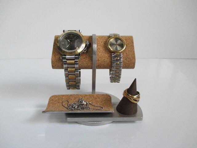腕時計スタンド 2本掛けだ円パイプトレイ、指輪スタンド付き腕時計スタンド 190803 の画像1枚目
