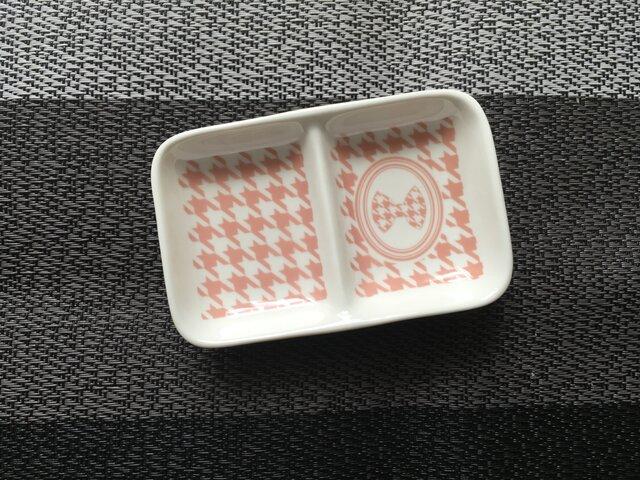 名入れ可!千鳥格子 ピンク 仕切り皿 薬味入れの画像1枚目