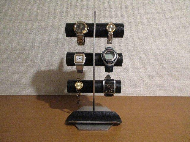 誕生日プレゼントにどうぞ! 6本掛け腕時計スタンド ブラック No.180928の画像1枚目