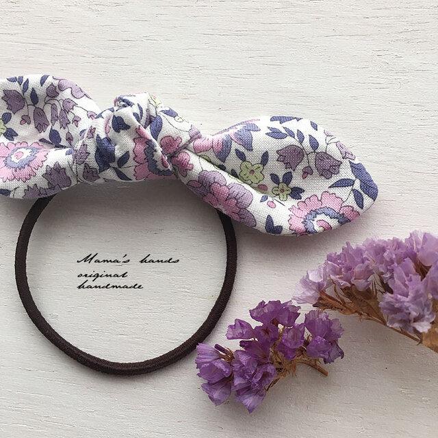リバティ 紫 スミレ色 花 リボン ヘアゴム ♪の画像1枚目
