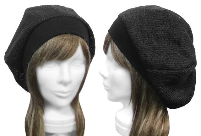 透かし織コットンニット/リブ付ベレー帽(ゆったり)◆チャコールグレーの画像1枚目