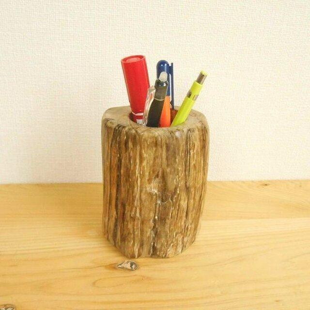 【温泉流木】ストライプの木目が美しいくり抜きペンスタンド もの置台 流木インテリアの画像1枚目