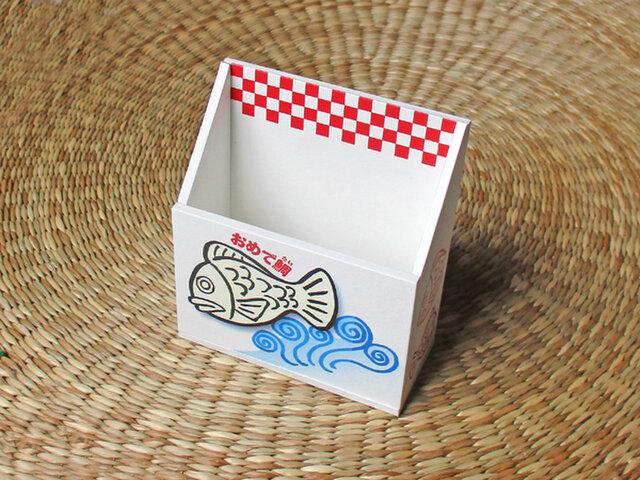 おめで鯛焼き 携帯ホルダー(レッド)の画像1枚目