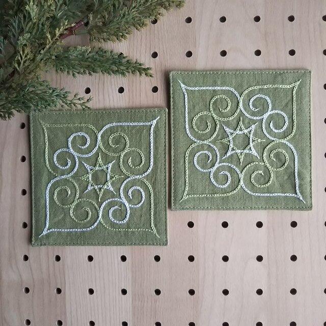 アイヌ刺繍入りコースター(草色)二枚セットの画像1枚目
