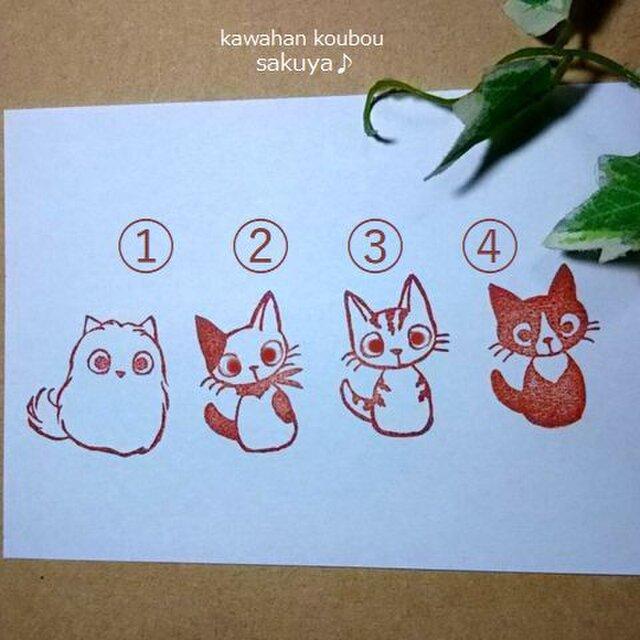 子猫4種・消しゴムはんこの画像1枚目