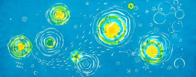 型染めてぬぐい「月と星と~海の中から~」(綿100%・絞り染め生地に抜染)の画像1枚目