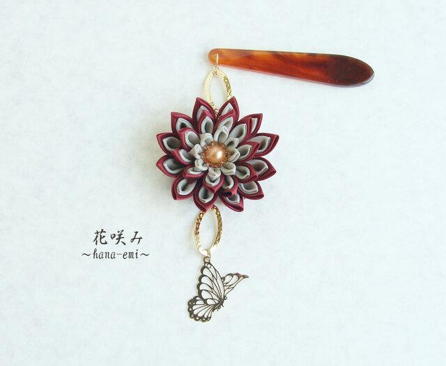 つまみ細工 花と蝶の帯飾り えんじの画像1枚目