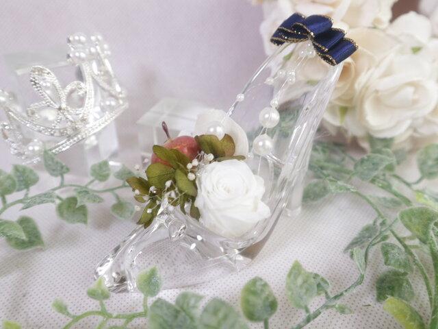 【再会】ガラスの靴モチーフ プリザーブドフラワーの画像1枚目