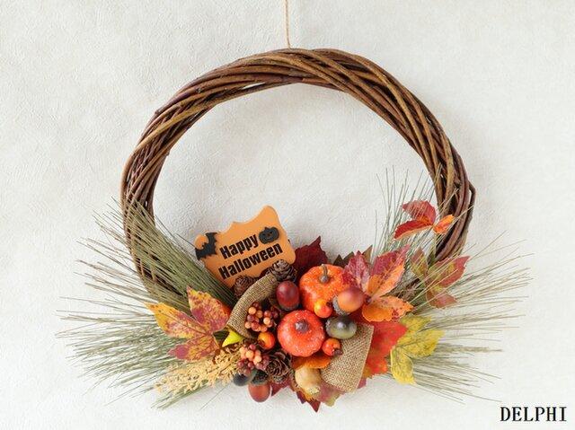 カボチャとどんぐりのハロウィンリース【アーティフィシャルフラワー】秋ギフト 秋色 お祝い ハロウィンの画像1枚目