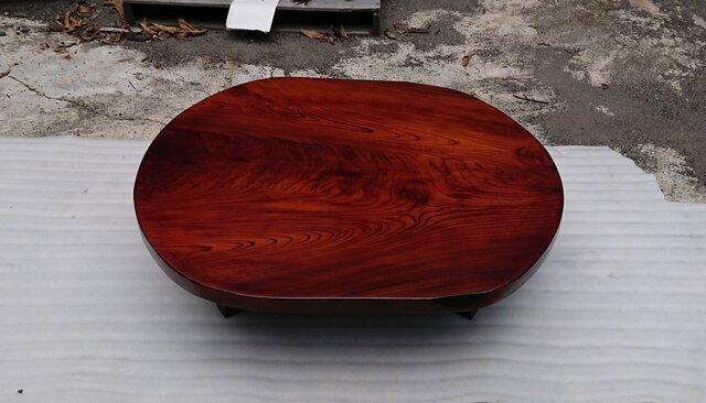 【送料無料】ケヤキ一枚板楕円形ローテーブル・ダイニングテーブル 拭き漆仕上げ【一点もの】の画像1枚目