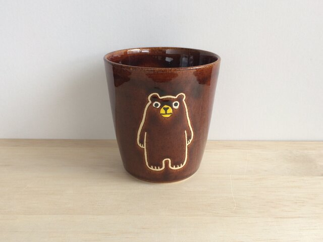 フリーカップ(クマ)の画像1枚目