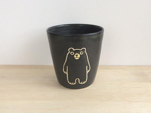 フリーカップ(クロクマ)の画像1枚目