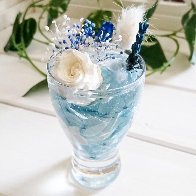 ☆グラスハーバリウム 青色系①☆の画像1枚目