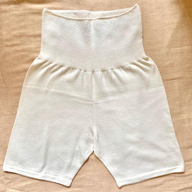 腹巻付き温かパンツ 【Organic Cotton Whole garment Knit】の画像1枚目