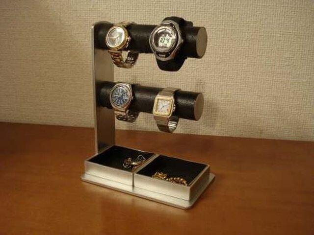 丸パイプ2段でかいトレイ4〜6本掛けブラック腕時計スタンドの画像1枚目