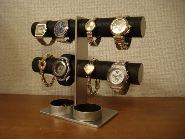 腕時計 飾る ダブル丸トレイブラック2段8本掛け腕時計スタンドの画像1枚目