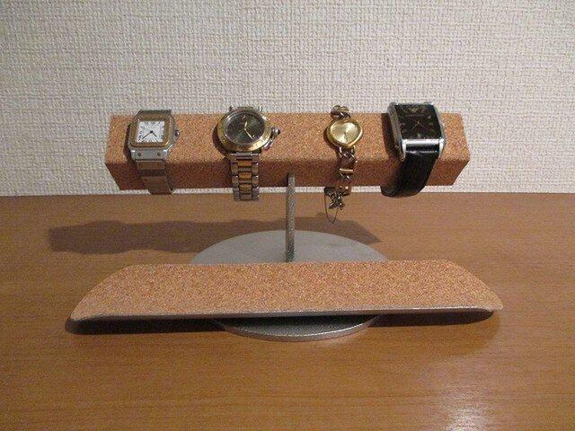 腕まわりが大きい時計専用角パイプ腕時計スタンド 181115の画像1枚目