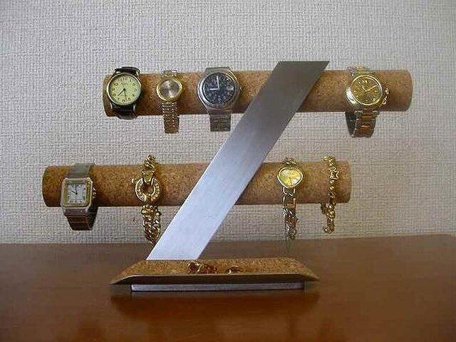 誕生日プレゼントに 8本掛けインテリア腕時計収納スタンドロングトレイ No.80403の画像1枚目