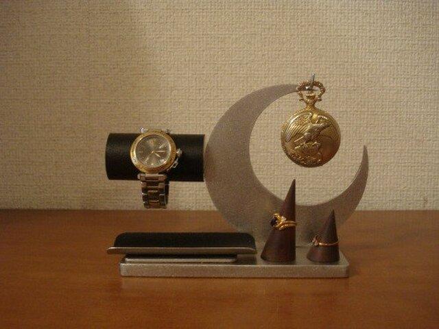 腕時計、懐中時計ブラックトレイ&リングスタンド未固定バージョン  ak-design 受注製作 N15611の画像1枚目