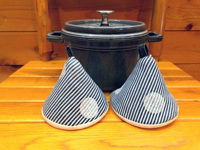 2個セット★三角鍋つかみ★staub ルクルーゼ にいかがでしょうか?★ストウブ 鍋つかみ ミトンの画像1枚目