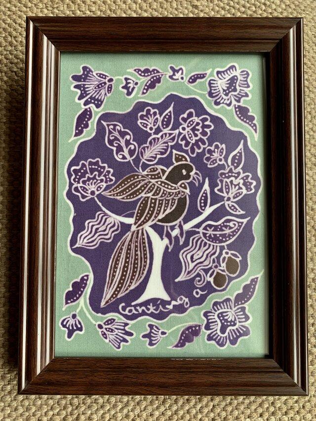 額入り・とまり木の鳥バティック〜手描き手染めバティック(ろうけつ染)〜の画像1枚目