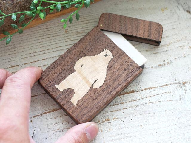 木製名刺入れ『ホッキョクグマ/シロクマ』の画像1枚目