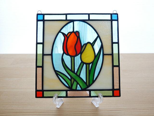 ステンドグラス ミニパネル チューリップ 15cmの画像1枚目