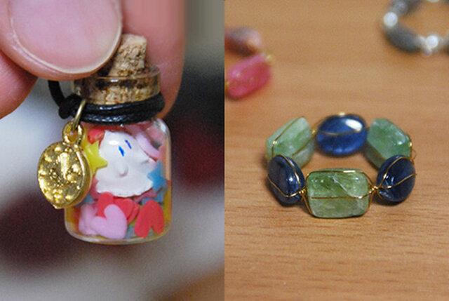 【S様専用】ボトルドゴーストペンダント&大地の欠片の指輪の画像1枚目