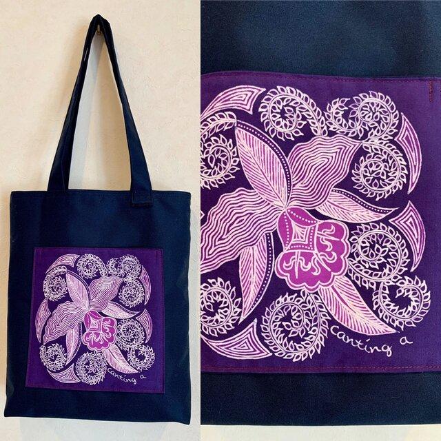 手描き手染めバティックポケットのバッグ〜インドネシアの蘭柄ろうけつ染〜の画像1枚目