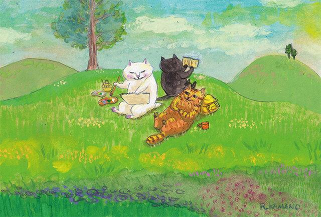 カマノレイコ オリジナル猫ポストカード「野山でスケッチ」2枚セットの画像1枚目