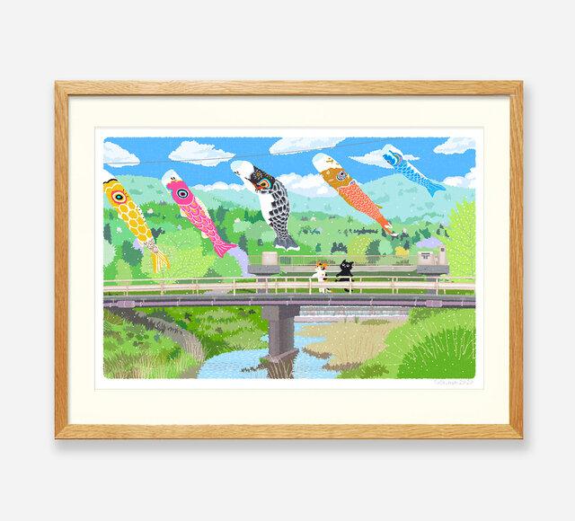 イラストフレーム(40.空の魚)の画像1枚目