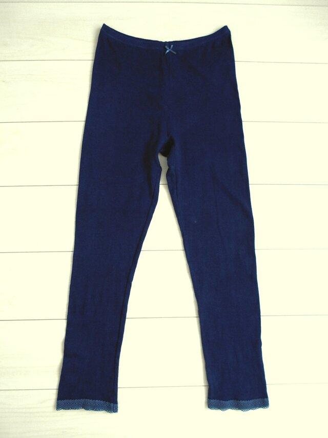 ◆100%自然素材 天然灰汁発酵建て 本藍染◆ オーガニックコットン中空糸綿 あったか&肌にやさしいレギンスの画像1枚目