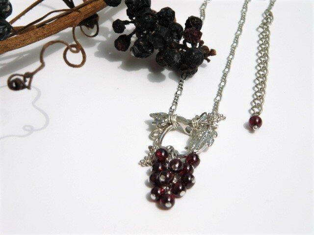 ガーネット 葡萄 ネックレス Siv garnet jewelryの画像1枚目