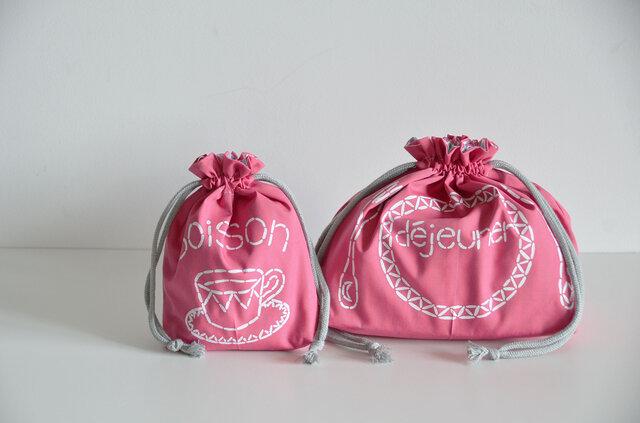 コップ袋&お弁当袋セット  ストライプピンク  入園入学グッズ、お習い事に 名入れ無料 の画像1枚目