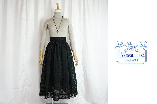 オーガンジー刺繍のギャザースカートの画像1枚目