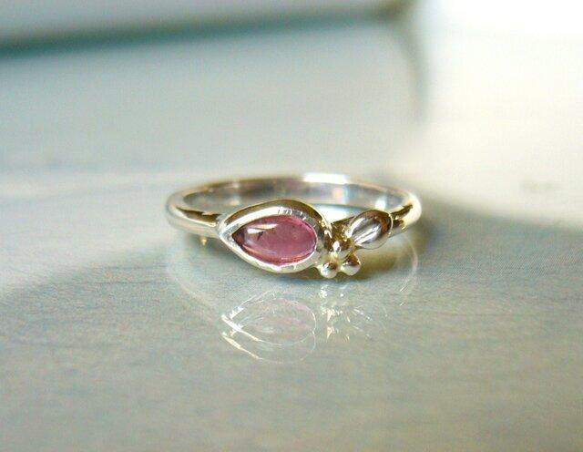 ピンクトルマリンと木の実の指輪の画像1枚目
