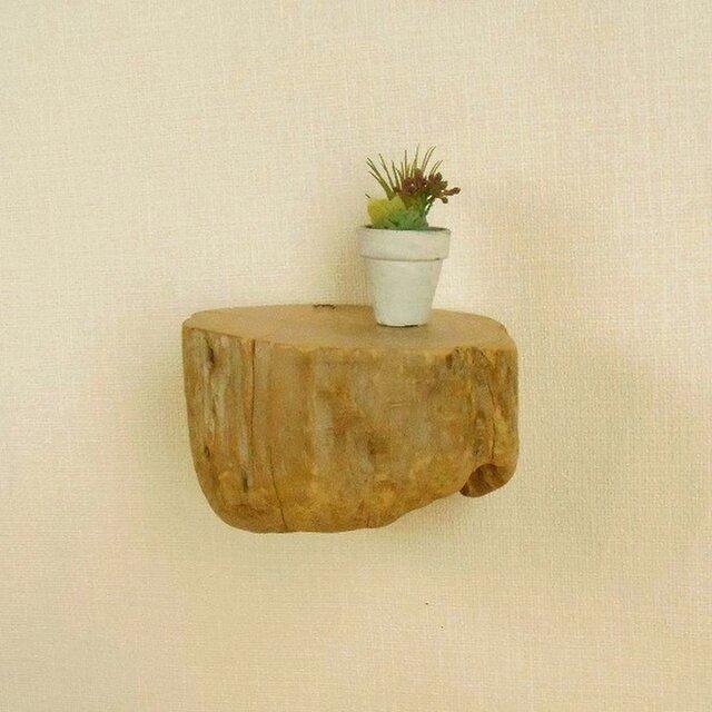 【温泉流木】ふんわり丸太流木の壁掛け飾り棚 壁掛け棚 ウォールラック 流木インテリアの画像1枚目