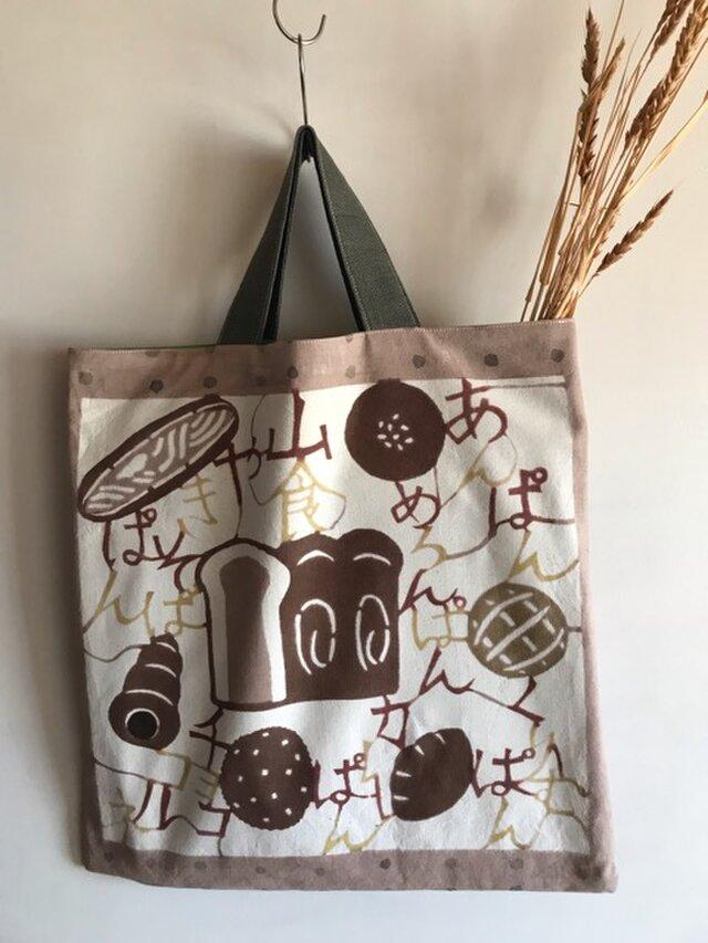 柿渋染めバッグ 和パンの画像1枚目