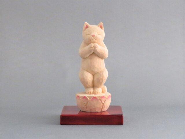 木彫り 立ち合掌猫 猫仏1922の画像1枚目