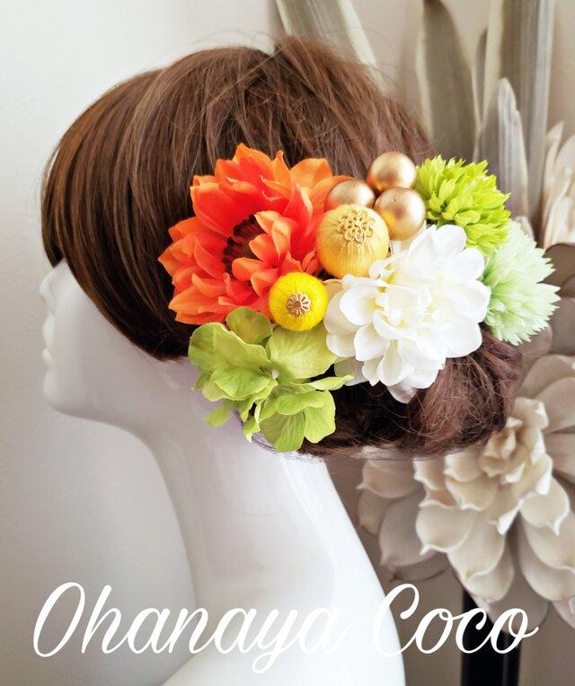 爽花 和ponボールとビタミンカラーの髪飾り10点Set No613の画像1枚目