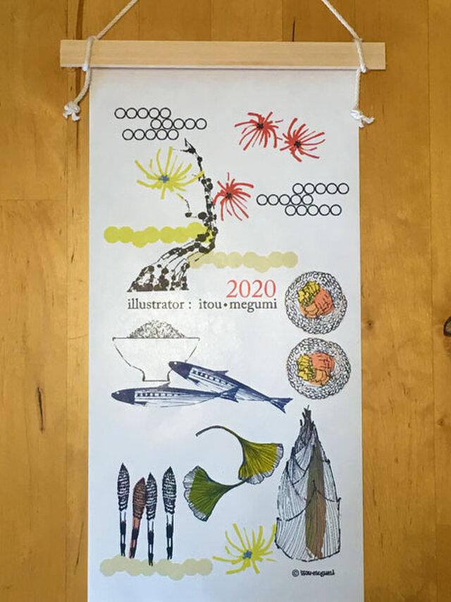 2020《ニホンのクラシ》カレンダー -木と細いロープで製本された壁掛けカレンダー-の画像1枚目
