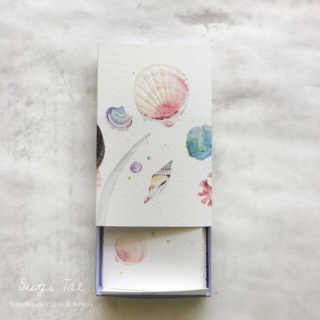 ハコフミ *箱に入った小さなお手紙〜海がくれたものの画像1枚目