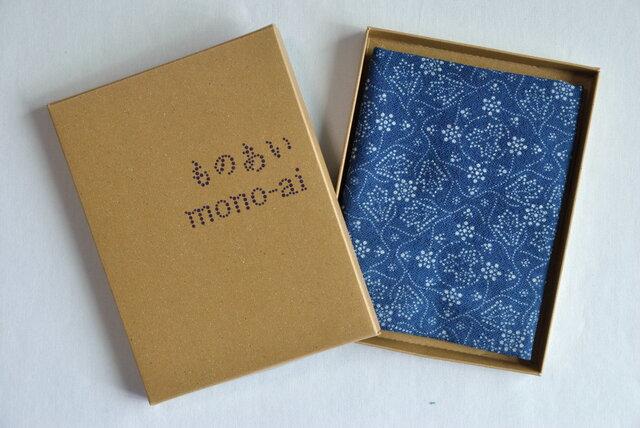 藍染×型染てぬぐい(唐草牡丹)の画像1枚目